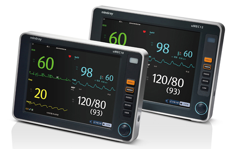 Low Acute Patient Monitors